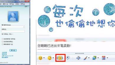Photo of MSN、Xanga、論壇招fd囝 七個90後的共同回憶!