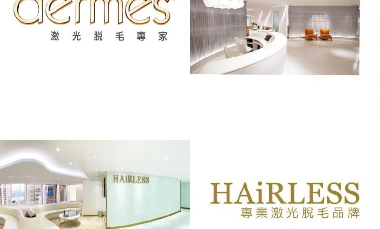 Photo of 香港激光脫毛 推薦,dermes 定HAiRLESS脫毛中心