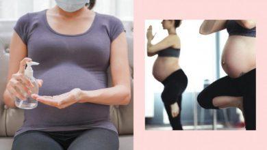 Photo of 新冠肺炎下懷孕更焦慮?專家教你3招改變思維誕快樂寶寶