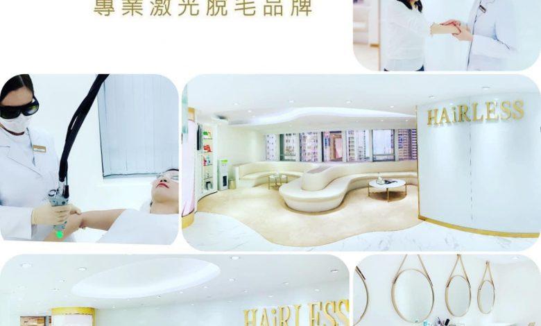 Photo of hairless 價錢 ,好唔好脫毛評價 香港激光脫毛大公司品牌