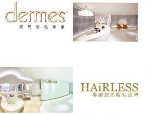 Dermes VS Hairless